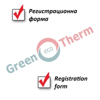 Registration form & Contacts